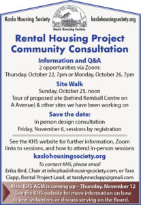 Rental Housing Project Community Consultation and 2020 AGM Announcement